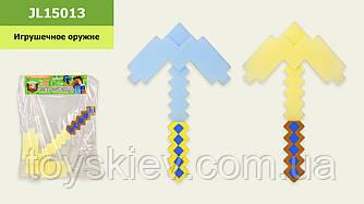 Меч JL15013 (144шт 2) 2 кольори,в пакеті 24*39 см, р-р іграшки - 21*3*33.5 см