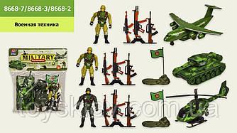 Військовий набір 8668-7|8668-3|8668-2 (288шт|2) 3 види, р-р іграшки – 9 см, в пакеті 18*22см