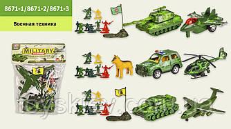 Військовий набір 8671-1|8671-2|8671-3 (144шт|2) 3 види, р-р іграшки – 3.5 см, в пакеті 18*25 см