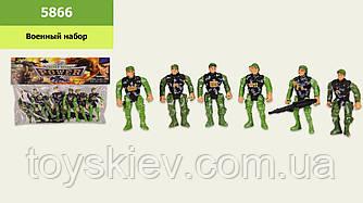 Військовий набір 5866 (480шт|2) солдати, в пакеті 19.5*13 см, р-р іграшки – 7 см