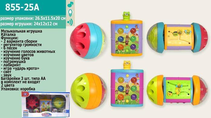 Музыкальная игрушка для самых маленьких 855-25A каталка