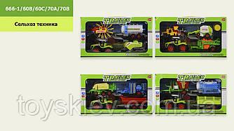 Трактор 666-1|60B|60C|70A|70B(1840469|70|71|72) (24шт|2) 4 вида, р-р игрушки – 16*9.5*9.5 см, с приц