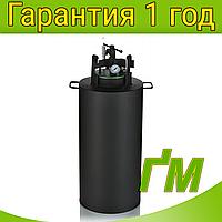 Автоклав ЧС-44 Люкс (гвинтовий на 44 банки) + подарунок