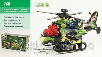 Вертолет 768 (96шт 2) батар.,свет., звук., в коробке 21*8*11см