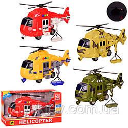 Вертолет батар.  RJ3333A RJ3373 (24шт) 4вида, в кор. 32*12*17,5см