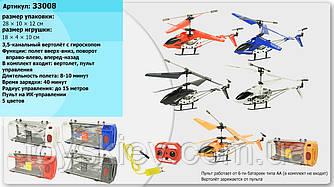 Вертолет аккум р у 33008 (24шт 4) 5 цветов, гироскоп,  в пластик.боксе 28*10*12см