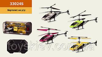 Вертолет аккум р у 33024S (24шт 4) 4 цвета-микс в ящике,гироскоп,  в пластик.боксе 33*8*13 см, р-р и