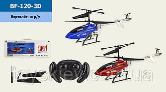 Вертолет на р у BF-120-3D (36шт 2) гироскоп, 2 цвета,  пропеллер, посадочные ножки,свет, в коробке 5