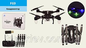 Квадрокоптер Discovery2 F69(12шт 2) WIFI,камера 5million pixels, USB-зарядка,світло, в кор. 30*9*20,5