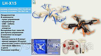 Квадрокоптер акум.р у LH-X15 (18шт) 2цв.,р-р изд.18*18*6,5 см,в коробці 49,5*28*7см
