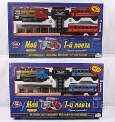 Железная дорога батар. 0610|13 PLAY SMART (8шт) звук, дым, свет, 2 вида, в коробке 22*31,5*16см