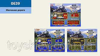 Железная дорога батар. 0638|39|40 PLAY SMART (12шт) 3 вида, свет,звук, дым, в коробке 44*7*34см