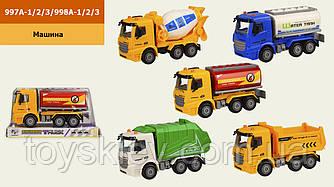 Міські служби 997A-1/2/3|998A-1/2/3 (96шт|2) 5 видів, р-р іграшки - р-р іграшки– 17*7*9 см, під