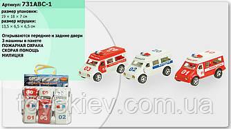 Набір машин инерц 731ABC-1 (120шт 2) 3 види, міліція, швидка, пожежна, в пакеті 25*13*12см