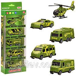 Набір транспорту 7199C(168шт|2)Військовий, 5видов в наборі, в кор. 28*10,5*4см