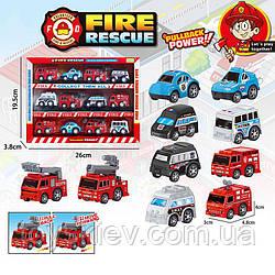 Набір транспорту инерц. Fire rescue 12машинок в комплекті, в коробці. 19,5*26*3,8 см