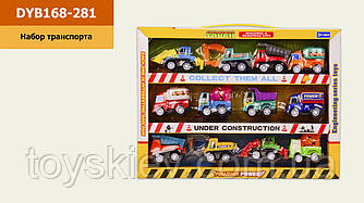 Набір транспорту инерц. DYB168-281(72шт|2)12 машинок в комплекті, в кор. 26*4*19,5 см, р-р іграшки