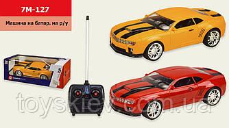 Машина р у батар 7M-127 (36шт 2)  2 цвета, размер игрушки - 26*11,5*7см, в кор 35*17*13см