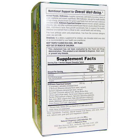 Витаминный Комплекс из Зеленых Суперфудов для Детей, Вкус Тропических фруктов, Kid Greenz, Animal Parade,, фото 2