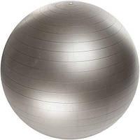 Фитбол мяч для фитнеса Profi Ball 65 см усиленный 0276 Silver