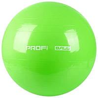 Фитбол мяч для фитнеса Profi Ball 65 см усиленный 0382 Green
