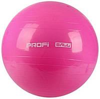 Фитбол мяч для фитнеса Profi Ball 65 см усиленный 0382 Pink