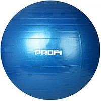 М'яч для фітнесу 75см, фітбол Profiball MS 1541, синій