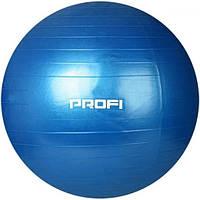 М'ячик для фітнесу, фітбол Profiball MS 1540, 65 см, синій, фото 1