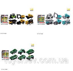 Набір машин метал 86605-6A|B|86606-6A (72шт|2)3вида, 6 машинок в комплекті, в кор. 24,5*5*28см