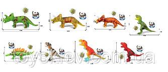 Животные SDH359-7|8|9|10|1|2|3|20|21 (60шт|2) 8 микс, динозавры,звук,размер изд.50см|цена за шт|