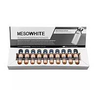 Тональная сыворотка (№1) для процедур BB Glow MesoWhite (5 мл.), для лица и мезотерапии, фото 1