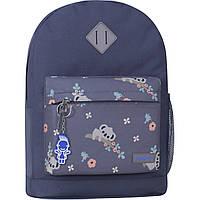 Жіночий міський рюкзачок молодіжний на 17 л. рюкзак сірого кольору середнього розміру, на кожен день, фото 1