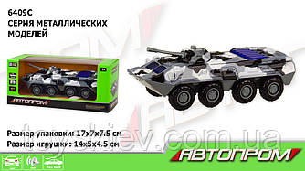 "БТР метал 6409C (96шт 2) ""АВТОПРОМ"",1:54,батар.,світло,звук,в кор.17*7*7,5 см"
