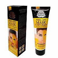 Золота маска проти зморшок (Gold Collagen) для обличчя, омолодження шкіри