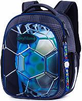 Рюкзак ортопедический школьный для мальчика в 1-3 класс каркасный Футбол SkyName R4-409 27х16х35 см