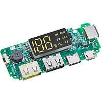 Модуль для PowerBANK с LED дисплеем с тремя портами USB 5V 2.4A