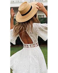 Біле плаття на підкладці