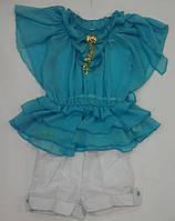 Комплект Beads: блуза, майка, шорты