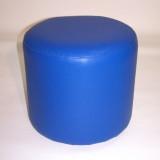 Банкетка (пуфик) (синий)