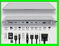 USB HUB Type C PD USB 3.0 / HDMI 4K / RJ45 / аудио 3,5 / VGA, хаб для macbook
