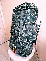 Туристический рюкзак 70 л походной тактический сумка