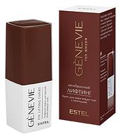 Genevie Крем для кожи вокруг глаз с пептидами «Мембранный лифтинг» 25 мл.