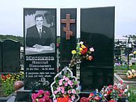 Памятник на двоих № 3046