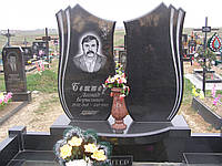 Памятник на двоих № 3047