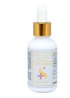 Гибрид-сыворотка с витамином С - System Plus Hybrid Serum Vitamin C, 10 мл