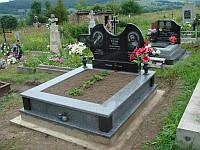 Пам'ятник на двох № 3048