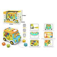 Детская игрушка Логика-сортер 6313 со вкладышами