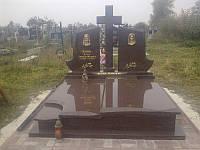 Памятник на двоих № 3053