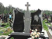 Памятник на двоих № 3054
