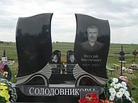 Памятник на двоих № 3056